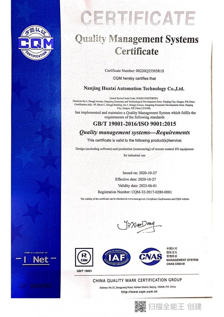 ISO认证(英文